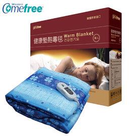 COMEFREE 康芙麗 建康舒眠電熱毯  電毯 ~單人 CF~21200 ~韓國  !