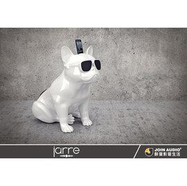 ~醉音影音 ~法國 Jarre AeroBull HD 鬥牛犬NFC藍牙喇叭.2.1聲道