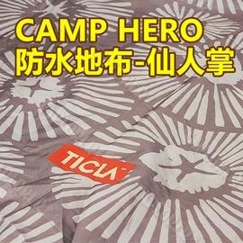 探險家戶外用品㊣CAMP 美國 TICLA HERO 防水地布-仙人掌 防潮地布 防潮墊 帳篷地墊 帳棚地布 帳蓬外墊 野餐墊 海灘墊