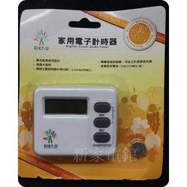 ^~^~ 新家電錧 ^~^~~Diet~u D0008~計時器 ^~果汁機 工具之一