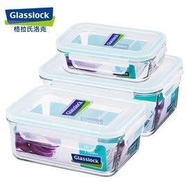《百年老店》Glasslock強化玻璃微波保鮮盒三件組 100%韓國生產禮盒包裝 便當盒 密封防水盒 收納盒