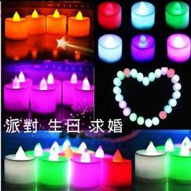 七彩閃爍款LED蠟燭.電子蠟燭.安全蠟燭.畢業.活動.晚會.求婚.告白.派對【HH婦幼館】