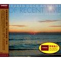 合友唱片 盧本.荷克與時間三重奏╱REUBEN HOCH AND TIME CD