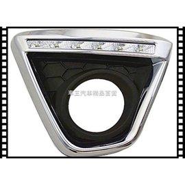 ~車王小舖~Mazda 馬自達 CX5 CX~5 日行燈 晝行燈 直式 狼牙式 獠牙式