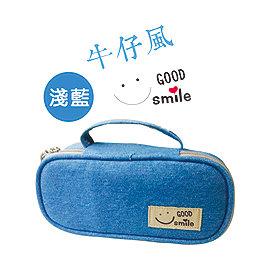 ~巨匠文具~ 1238 微笑心情 手提雙拉鍊筆袋 ^(淺藍^)