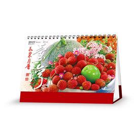 2017桌曆~JL890 水果 ^(天堂鳥月曆^)