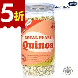 ~Denille's Picks~皇家奇瓦白藜麥QUINOA 1瓶 ^(500公克^)