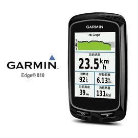 【GARMIN】Edge 810 自行車衛星導航旗艦機/觸控式行動連網.掌上型.定位連網_ 010-01063-08(缺貨中)