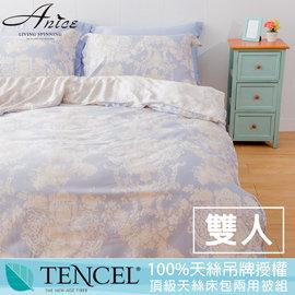 100^%天絲TENCEL 兩用被床包四件組~雙人^(TEN907愛的華爾曼^)~大都會