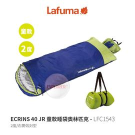 探險家戶外用品㊣LFC1543 法國Lafuma ECRIN40 JR童款睡袋奧林匹克-藍 防冷FLAP 信封型 航空纖維 防水