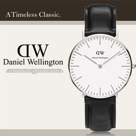 ~ 0利率~Daniel Wellington DW 瑞典簡約風格 36mm 機芯 復古