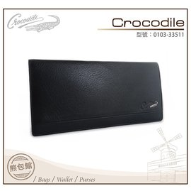 ^~FUN舒包^~ Crocodile 鱷魚 義大利軟皮系列 男用長夾 皮夾 0103~3