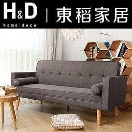 連假限定↘原 6999H  D Fran 法蘭和風簡約日式沙發床~3色