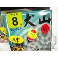~百有釣具~TANAKA夢 #37390 屋 浮標 DIY素材 ABC自由配 標身A系列