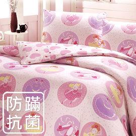 床包組 防蹣抗菌~單人~精梳棉薄被套床包組 夢幻公主 美國棉 品牌^~鴻宇^~ 製~177