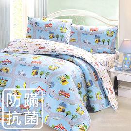 床包組 防蹣抗菌~單人~精梳棉薄被套床包組 交通樂園 美國棉 品牌^~鴻宇^~ 製~177