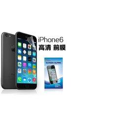 iphone6 4.7吋 5.5吋手機貼膜/ 高清膜 /手機膜 /保護膜 /保護貼