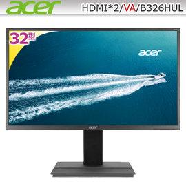 ~人言水告~acer B326HUL 32型高階顯示螢幕~預計交期3天~