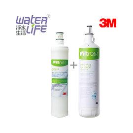 【淨水生活】《3M》公司貨  DS02 全面級DIY淨水器替換濾心 + SQC PP濾心(1入)
