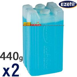 ~黎陽戶外用品~德國 EZetil 883300 凝膠保冷劑440gx2入 冷媒 保冰劑
