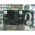 禾豐音響 送收納袋 貨保1年 Philips SHB5500 藍芽耳罩耳機 另mdr~zx