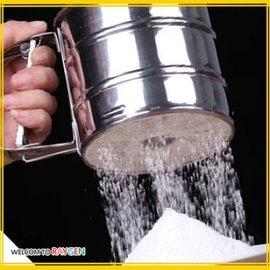 烘培工具 不銹鋼單層手動杯式麵粉篩 篩網【HH婦幼館】