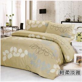 ~輕柔淡雅~  單人薄床包 兩件組 3.5X6.2呎~優眠工房~
