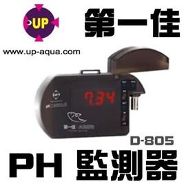 ^~第一佳水族寵物^~ 雅柏UP ^~防塵防潑水型^~ PH~監測器 監視器.超薄迷你 ^