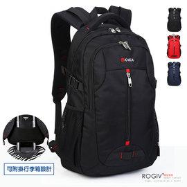 ^~城泓包包^~ 牛津布面多功後背包 筆電包 旅行包