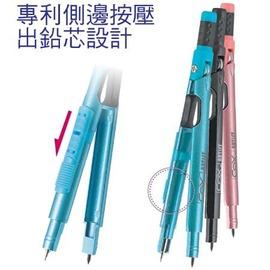 義大文具~COX 自動筆型圓規 D~1160B 自動鉛筆 學生用品 開學用品