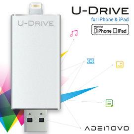 ADENOVO U~Drive 蘋果 USB3.0 超暴力高速 口袋怪獸碟 32G