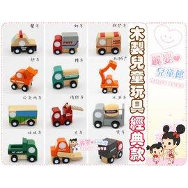 麗嬰兒童玩具館~日本原單wooden minicar-木製兒童玩具車.城市交通軌道搭配迷你模型車12入