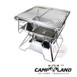 探險家戶外用品㊣RV-ST210BX CAMPLAND 無敵小金剛焚火台全套組 中秋節 烤肉 肉架 烤肉爐燒烤爐三段調高低
