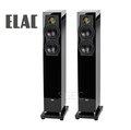 視紀音響 德國 ELAC FS 247.2 低音反射 2.5音路 落地喇叭 JET5 一對