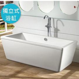 ~聯德爾~高雅長方中型獨立式浴缸 ~ 積點折抵 ^(獨立浴缸 壓克力浴缸^)