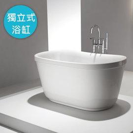 ~聯德爾~精緻橢圓小型獨立式浴缸 ~ 積點折抵~ ^(獨立浴缸 壓克力浴缸^)