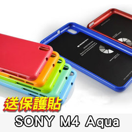 MERCURY SONY M4 Aqua 矽膠套軟殼保護套 閃粉果凍套 手機殼 保護殼 E