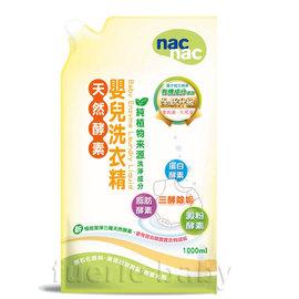 nac nac酵素洗衣精補充包1000ml
