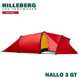 ~登山補給站~HILLEBERG 紅標 NALLO 3 GT 輕量三人帳篷 紅 01371