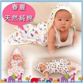包巾 春夏純棉印花抱被 新生兒抱毯純棉嬰兒包被 寶寶包巾洗澡巾【HH婦幼館】