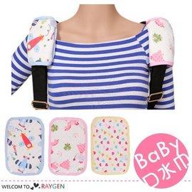 3色可選 雙面圖案 背帶口水巾 嬰兒背袋配套口水巾 空氣棉安全吸吮帶【HH婦幼館】