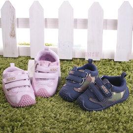~彈性避震步鞋~~NEWS~ 鞋款!幼兒學步鞋(彈性避震底)四種 ~深藍、粉紅