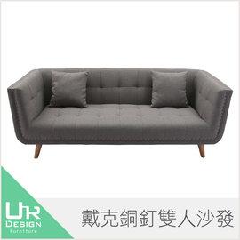 簡約北歐風 戴克雙人銅釘沙發 ~ 師愛用款式 ~UR DESIGN 客廳系列~^(JX 1