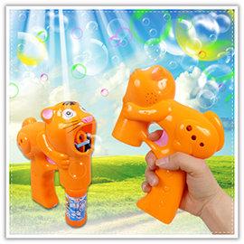 【Q禮品】A2579 可愛老虎電動泡泡槍/動物造型泡泡槍/發光造型泡泡槍/泡泡水/泡泡盤/泡泡機/情境佈置/婚紗攝影