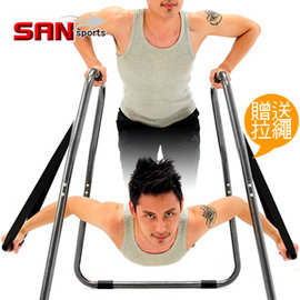 【SAN SPORTS】連體雙槓鞍馬架+懸吊訓練繩C180-SG01拉力繩拉繩拉力器健腹器健腹機懸掛式吊環伏地挺身運動健身器材推薦哪裡買TRX-1