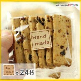 烘焙餅乾裝飾牛皮紙方形Handmade封口貼紙 24枚/張【HH婦幼館】
