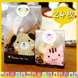 韓國 可愛阿貓阿狗小熊封口貼 餅乾袋蛋糕盒貼紙 裝飾貼紙24枚/張【HH婦幼館】