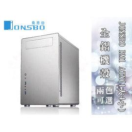 104網購^) ~喬思伯~JONSBO RM1 ATX 1大4小 U3^~2 全鋁機殼 M
