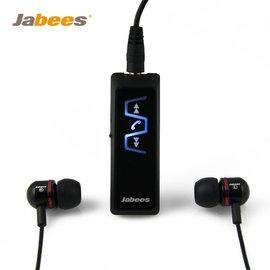 Jabees 5合1立體聲藍芽耳機 IS901(黑)