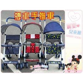 麗嬰兒童玩具館~台灣製.ysf機車手推車-加寬加大 抗UV遮陽蓬罩款.後輪可2段高低調整.攜帶超輕便